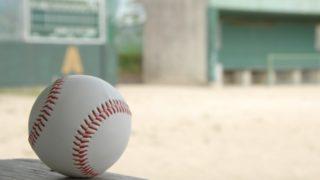 野球のトレーニング「走り込みは必要ない!」について思うこと