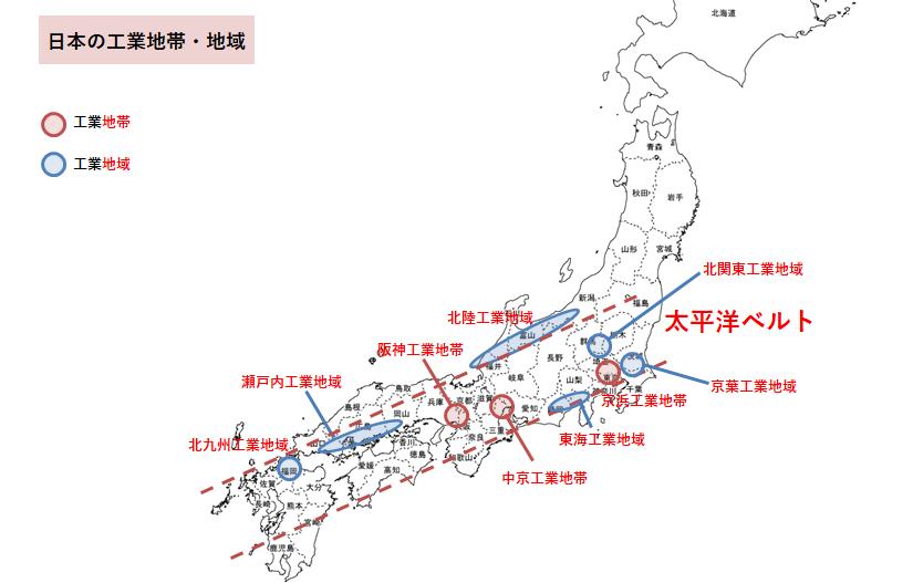 日本の工業地帯まとめ