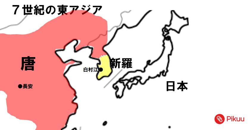 7世紀の東アジアのようす(中学歴史)