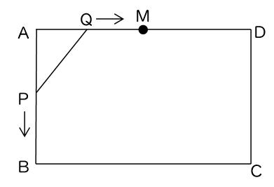 点移動問題1