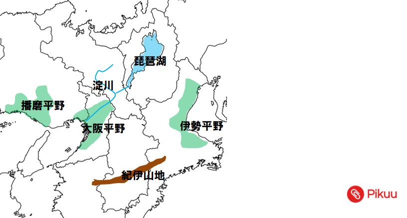 近畿地方の地形(中学地理)