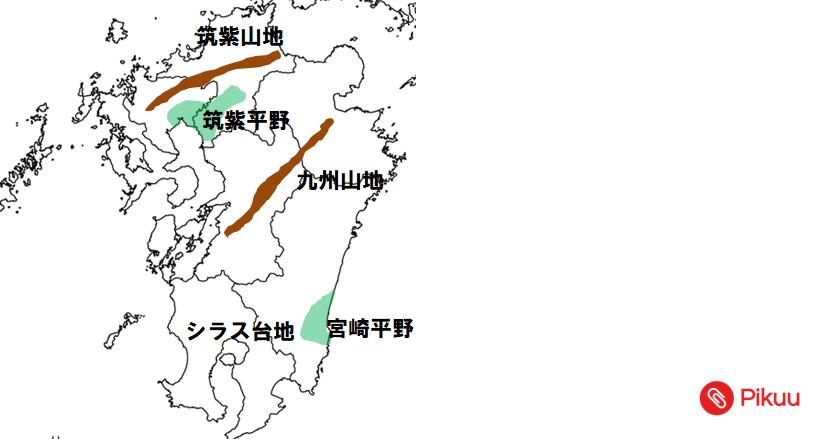 九州の地形(中学地理)