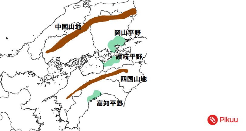 中国・四国地方の地形(中学地理)