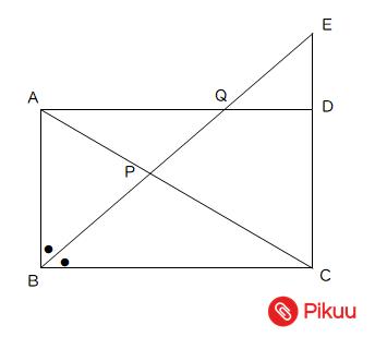 角の二等分線定理問題