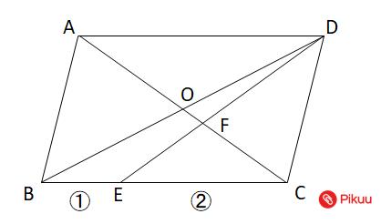 連比の問題(基礎)