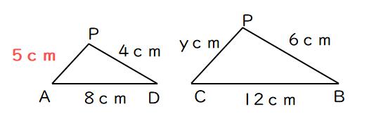 円と相似解説3